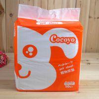 厂家直销 cocoyo 宠物尿垫 尿不湿 尿片 宠物用品批发 支持混批