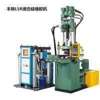 供应深圳硅胶注塑机FT-600DS-LSR 色浆泵 AB胶 伺服节能省电 厂家直销品质保证