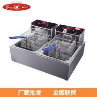 新粤海EF-82双缸双筛电炸炉 商用炸薯条机 温控调节 小吃西餐设备