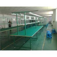 东莞防静电工作台 生产线操作台 车间组装维修台