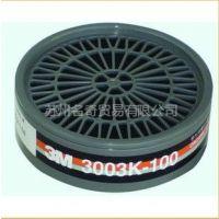 供应3M3003K有机酸性气体滤毒盒 滤毒罐 过滤盒可配3200防尘面具3003K