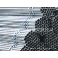 销售 热镀锌钢管现在市场价格 优质国标镀锌钢管现货供应 质量好