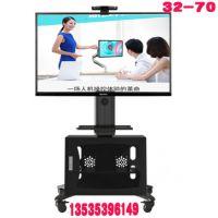 NB32-75寸液晶电视移动支架 康佳创维电视移动落地支架移动推车柜