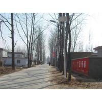 新农村建设用太阳能LED路灯20W整套配置路灯厂家专业推荐