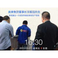奥康集团董事长王振滔先生***看好的富达低温港宝小片自动成型设备