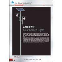 供应优质太阳能庭院灯景观灯太阳能路灯草坪灯监控杆交通信号灯