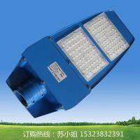 led压铸路灯led模组路灯灯头80W100W蝙蝠型大功率led模组路灯