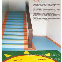 PVC卷材塑胶运动地板 室内PVC地板