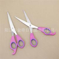 厂家供应高档彩色专业美发剪刀 单牙剪刀 舒适手柄 物美价廉