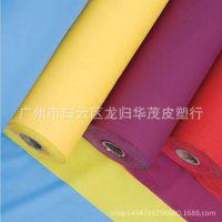 厂家供应PVC彩色薄膜,有色透明薄膜,半透光面,pvc薄膜