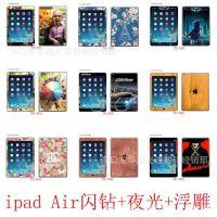 贴膜 苹果iPad Air卡通膜 夜光+浮雕+闪钻保护膜 平板彩膜