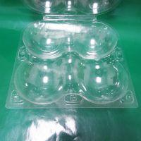 厂家直销 一次性多格塑料盒批发 水果塑料盒 透明塑料食品包装盒