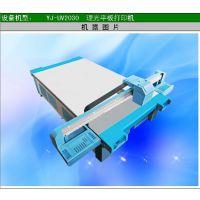 上海万能平板打印机 艺术玻璃花草树木等图案UV万能平板打印机厂家直销