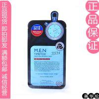 韩国正品化妆品男士保湿控油收缩毛孔竹炭面膜贴