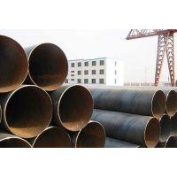 保温用国标GB/T9711螺旋钢管、电厂用化工厂用国标螺旋钢管