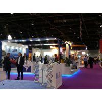 2016年第八届中东(迪拜)国际海事展