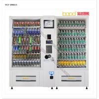 供应西安饮料自动售货机商家 休闲食品自助售货机器 给您8大理由选择广州宝达自动售货机