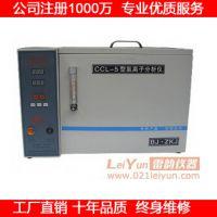 新标准-水泥氯离子分析仪|精密氯离子检测仪
