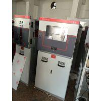 康良电力XGN15断路器柜,XGN15-12高压环网柜报价