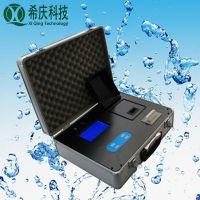 供应XIQING希庆SS-2A全中文菜单悬浮物测定仪