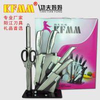 功夫妈妈KF-763亚克力座7件套礼品刀具套装低价批发可订制LOGO一件代发