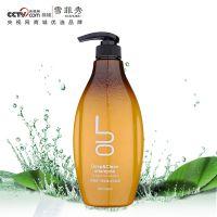 广东惠州厂家批发 香港雪菲秀柔顺750ML洗发水