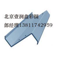 规格齐全镀锌Z型钢优惠促销价