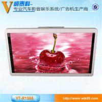 威泰科厂家直销 15.6寸安卓车载显示器 网络版车载显示器 顶装壁装可选