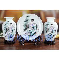 陶瓷摆件纪念品 端午节纪念礼品陶瓷三件套