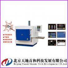 高效节能型实验电炉/一体化马弗炉|高温炉|工业热处理设备|天地首和煤炭行业仪器