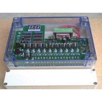 QYM-ZC-10D可编程脉冲控制仪采用独特的抗干扰技术,能够确保在恶劣的工业环境下稳定、可靠的工作