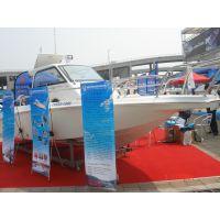 YD688型玻璃钢豪华休闲盘艇