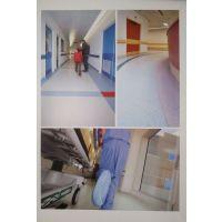 法国洁福野心系列|无锡塑胶地板|同质透芯卷材地板