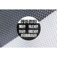 耀进金刚网供应广东门窗厂