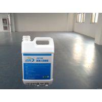 地板蜡是否有毒防水吗 洁辉环保无异味放心选购地板搭档