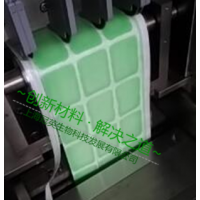 NOVEPHIL 200 高性价比 提高稳定性改善膜切 高性价比水凝胶退热