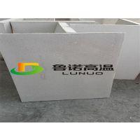 10mm陶瓷纤维板 电炉炉膛保温用陶瓷纤维板 硅酸铝挡火板