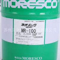 原装进口 松村MR-100 20L罗茨泵油 现货供应