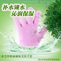 简单 精油凝胶美容手套美白保湿手膜手部护理手套去角质全棉女士手套
