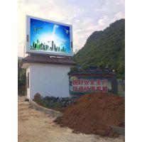 深圳显云创新P8户外全彩电子显示屏