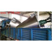 江阴翔飞机械厂家直供双螺旋锥形混合机,锥形混合机1.5立方