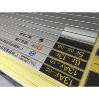 深圳沙井UV数码印刷 UV加工有机板 UV***平板喷绘加工
