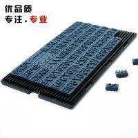 格美诺橡胶字粒LX0603滚码机字模细槽活字组合印字版厂家直销