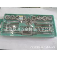 供应板牙丝攻套装 丝锥板牙套装 20件 M3-M12