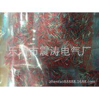 【高品质】E型管 管型预绝缘端子 冷压端头 欧式接线端子 VE0308