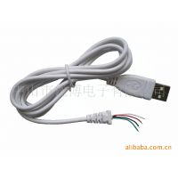 【价格实惠】USB数据电源线 手机数据线 USB数据线定做