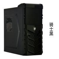 厂家直销风云Q3冲量特价台式机电脑机箱游戏网吧办公家用机箱批发