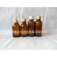 各种款式的100ml棕色口服液瓶