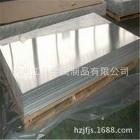 供应锻铝合金4A11铝板     4A11铝棒