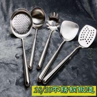 出口德国 双立人品质同款厨具 不锈钢厨具套装批发